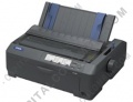Impresora Epson FX-890 color negro