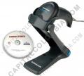 Combo Lector de Código de Barras Datalogic QuickScan Lite Imager QW2120 + Software BarrsaCarta