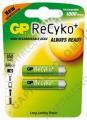 Pila Recargable AAA marca GP Recyko 800 mAh - Paquete de dos (2) baterías