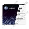 Ampliar foto de Toner HP Negro Laserjet Enterprise M630 (Ref. CF281X)