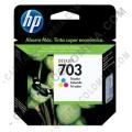 Ampliar foto de Cartucho de Tinta Hp Tricolor 703 para Deskjet D730/F735 para 200 Páginas Aprox. (Ref. CD888AL)