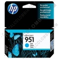 Cartucho de Tinta HP 951 Cyan para Hp Business 8100 y Hp Multifunction 8600 para 700 Páginas Aprox. (Ref. CN050AL)